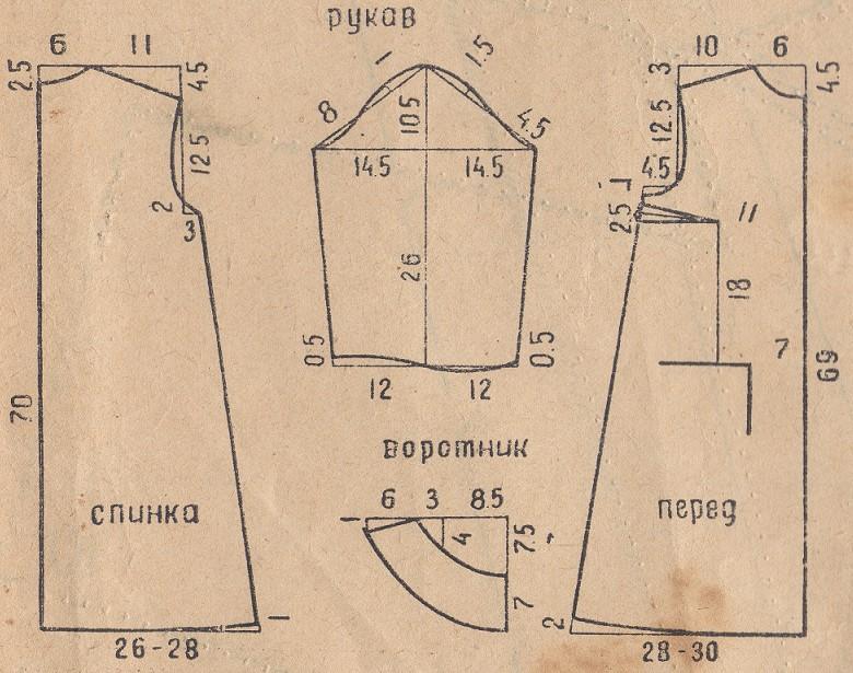 Выкройка медицинского халата своими руками 39
